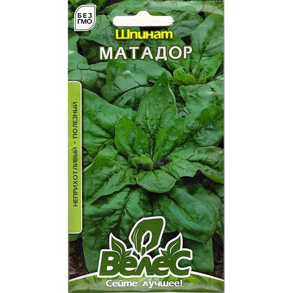 """""""Матадор"""" (3 г) от ТМ """"Велес"""""""