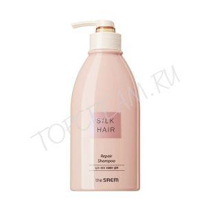 """СМ"" Silk Hair Repair Shampoo Шампунь для волос  320мл"