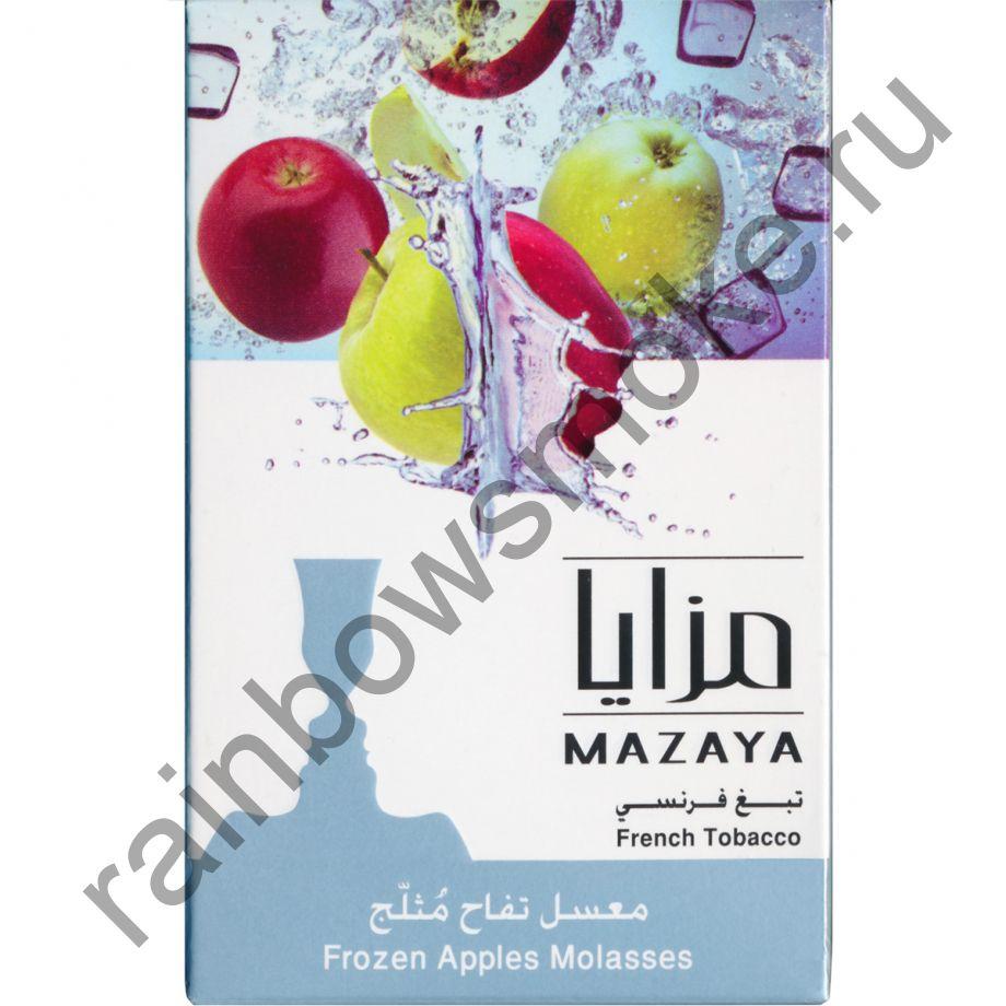 Mazaya 1 кг - Frozen Apples (Замороженные Яблоки)