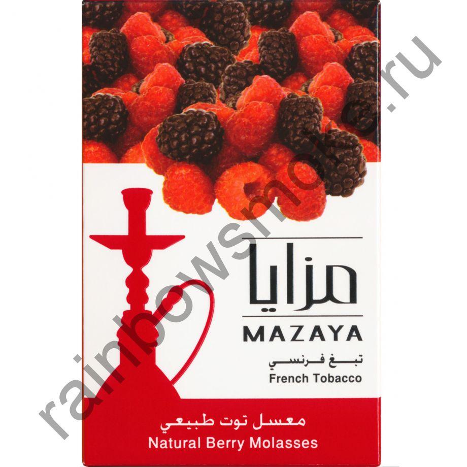 Mazaya 1 кг - Berry (Ягоды)