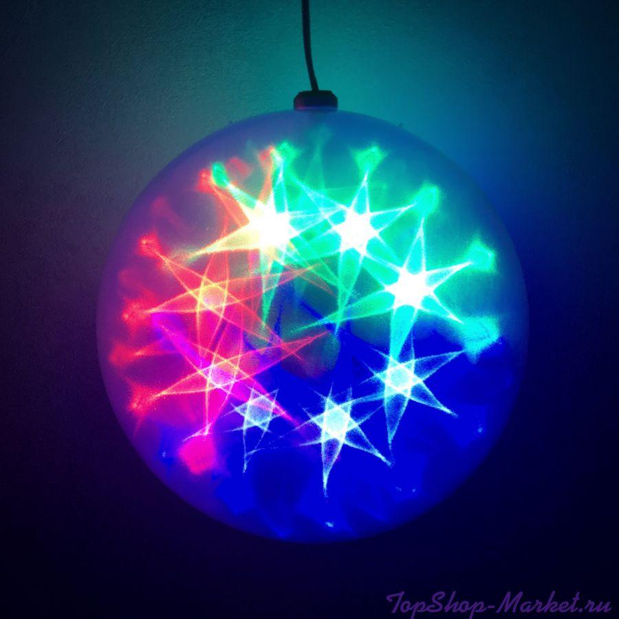 Эксклюзивный шар с LED светодиодами  Ceiling Colourful Star Light, Диаметр: 30 см