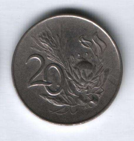20 центов 1965 года ЮАР