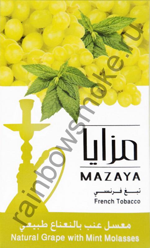 Mazaya 1 кг - Grape with Mint (Виноград с Мятой)
