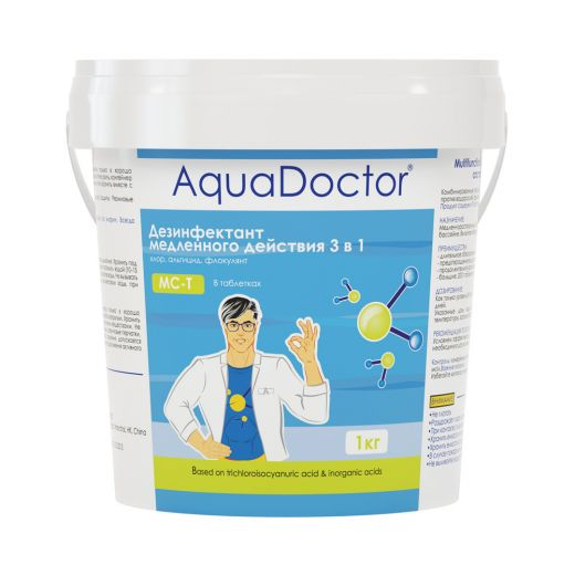 AquaDoctor MC-T 1кг
