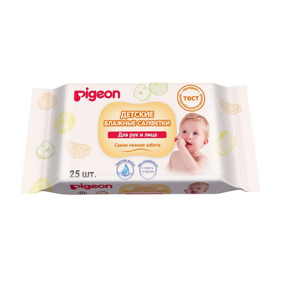 Влажные салфетки детские PIGEON для рук,рта,пустышек,игрушек. 25шт.