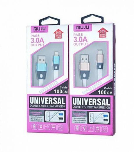 Кабель USB 3А MUJU MJ-26 (iPhone5/6/7) 1м