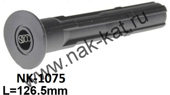 Трубка катушки зажигания NK-1075