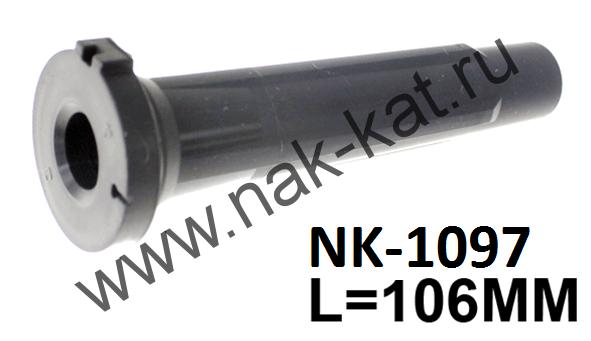 Трубка катушки зажигания NK-1097 MAZDA
