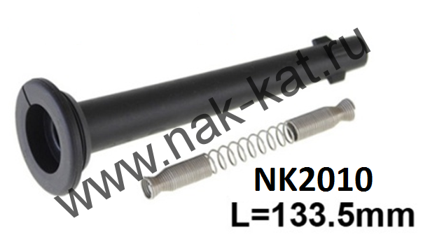 Трубка катушки зажигания NK-2010 NISSAN, RENAULT