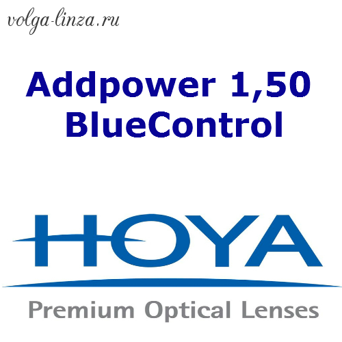 HOYA Addpower 1,50 BlueControl