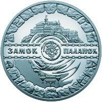 Замок Паланок 5 гривен Украина 2019