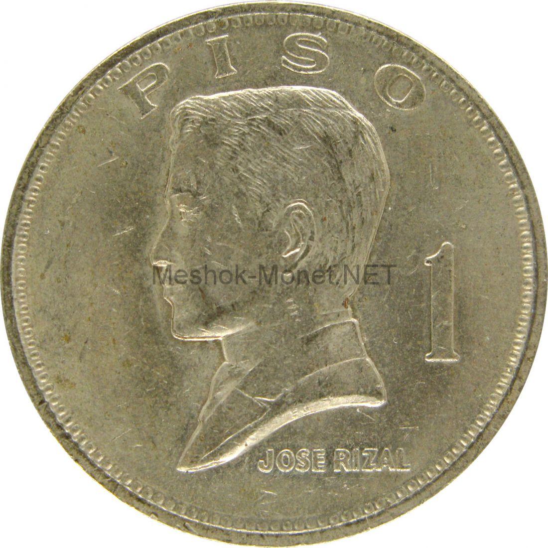 Филиппины 1 песо 1972 г.