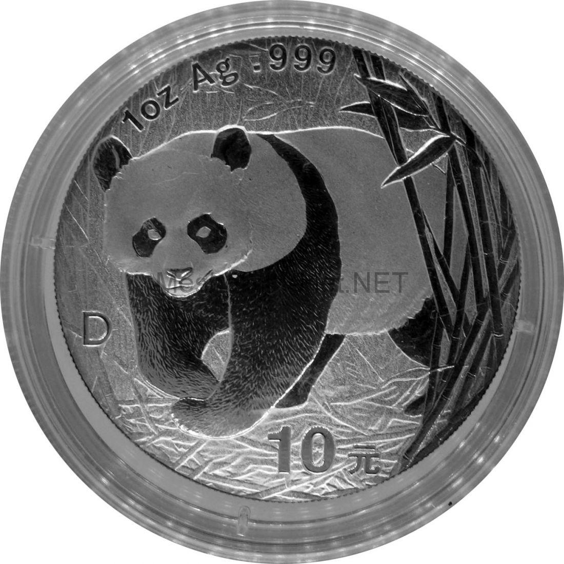 Китай 10 юань 2001 г. Панда