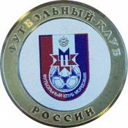 10 рублей,ФК МОРДОВИЯ САРАНСК, цветная эмаль с гравировкой
