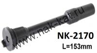 Трубка катушки зажигания NK-2170 MITSUBISHI.