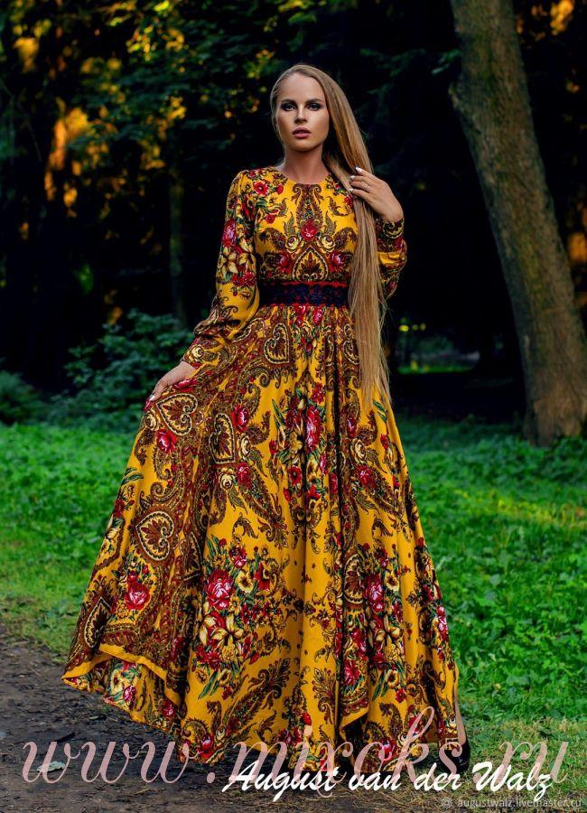 Платье народное жёлтое