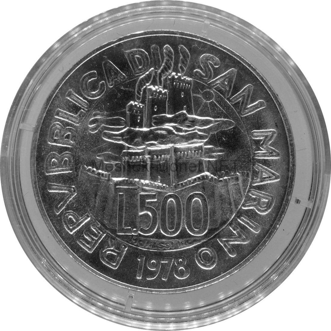 Сан-Марино 500 лир 1978 г.