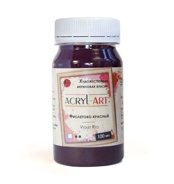 Фиолетово-красный, Акрил-Арт, 100 мл