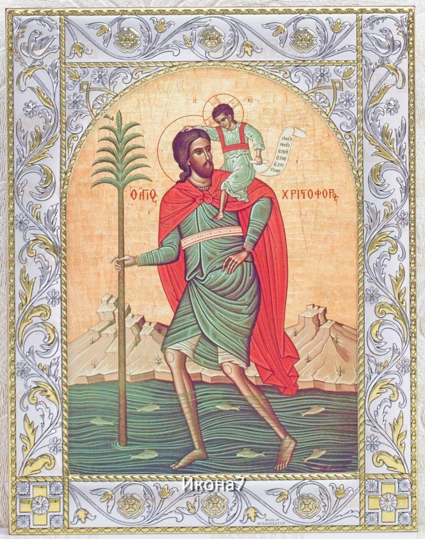 Икона Христофор Псеглавец, (14х18см)