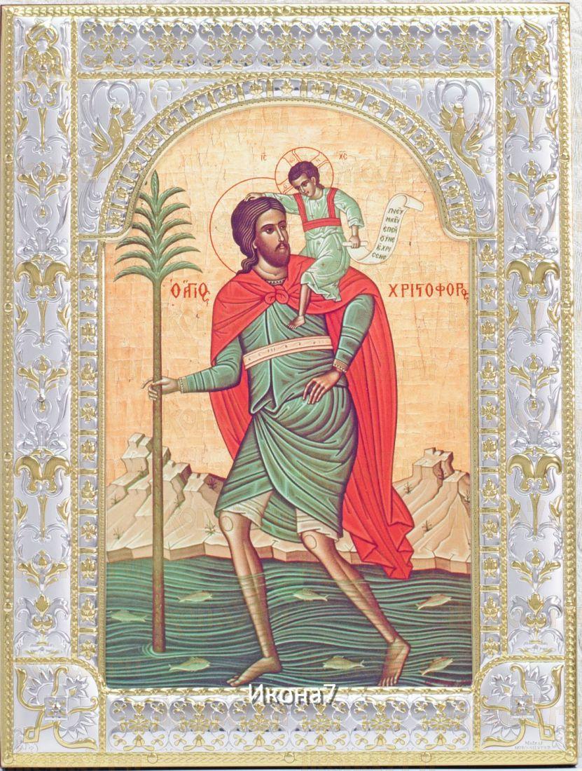 Христофор Псеглавец,(18х24см)