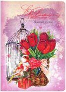 """Записная книжка """"Птичка и тюльпаны"""", А5, 128 л. (арт. 128-6265)"""