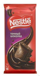 Shakolad Nestle 70% 90  gr