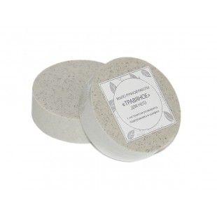 Мыло для лица мужское Травяное , 70 гр