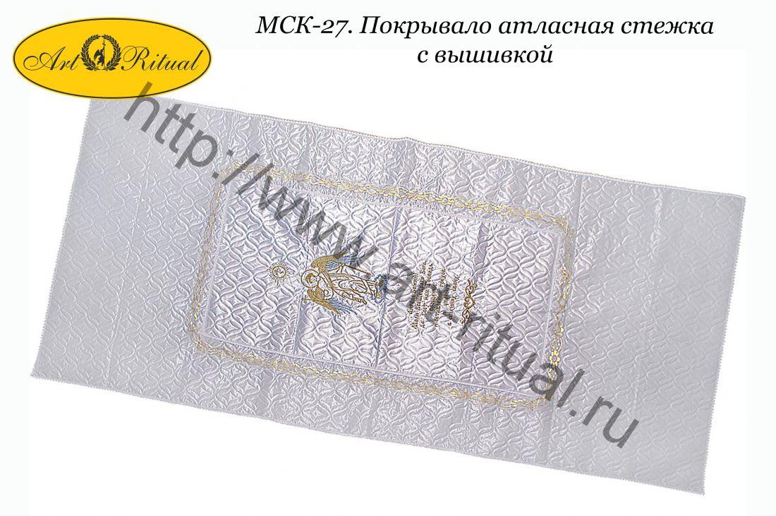 МСК-27. Покрывало атласная стежка с вышивкой (4 рисунка)