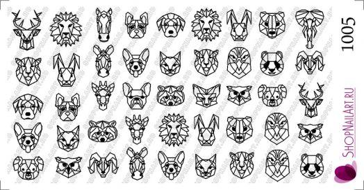 Слайдер дизайн 1005 - Геометрические животные