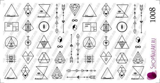 Слайдер дизайн 1008 - Геометрия, символы