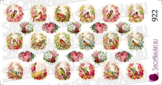 Слайдер дизайн 922 - Винтажные птички и цветы