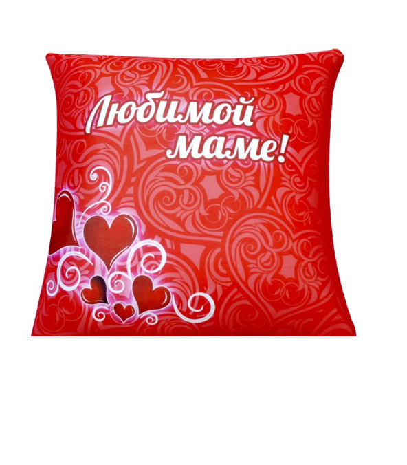 "Подушка-мнушка ""Любимой маме"" 25х25 см"