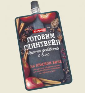 КОСТРОВОК Основа для глинтвейна из красного вина 100 г