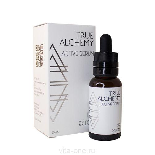 Сыворотка для лица Ectoin 1.0% True Alchemy Levrana (Леврана) 30 мл