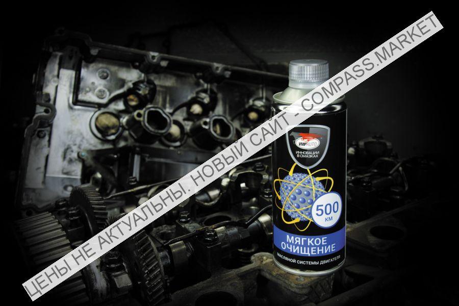 Мягкая промывка для двигателя iMAGNET 350мл