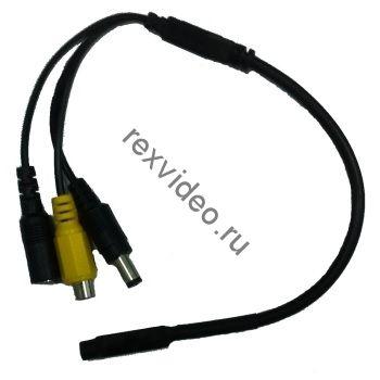 Микрофон миниатюрный с кабелем M-01