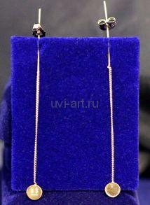 Позолоченные цепочечные серьги-гвоздики (арт. 880190)