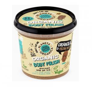 """Skin Super Food Скраб для тела Питательный """"Granola & Pecan Nut"""",  485 мл"""