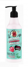 """Skin Super Food Молочко для тела Увлажнение и мягкость """"Love bananary"""", 250 мл"""
