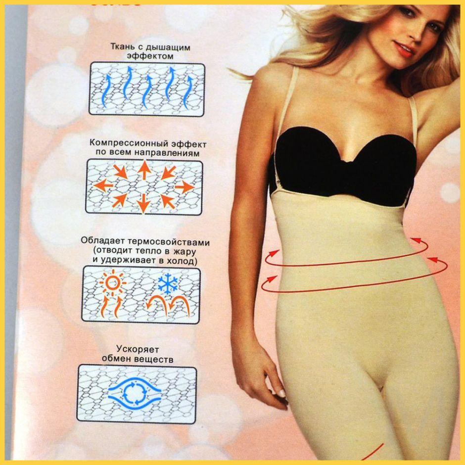 Комбидресс для коррекции фигуры Slim Shapewear размер L-XL (бежевый)