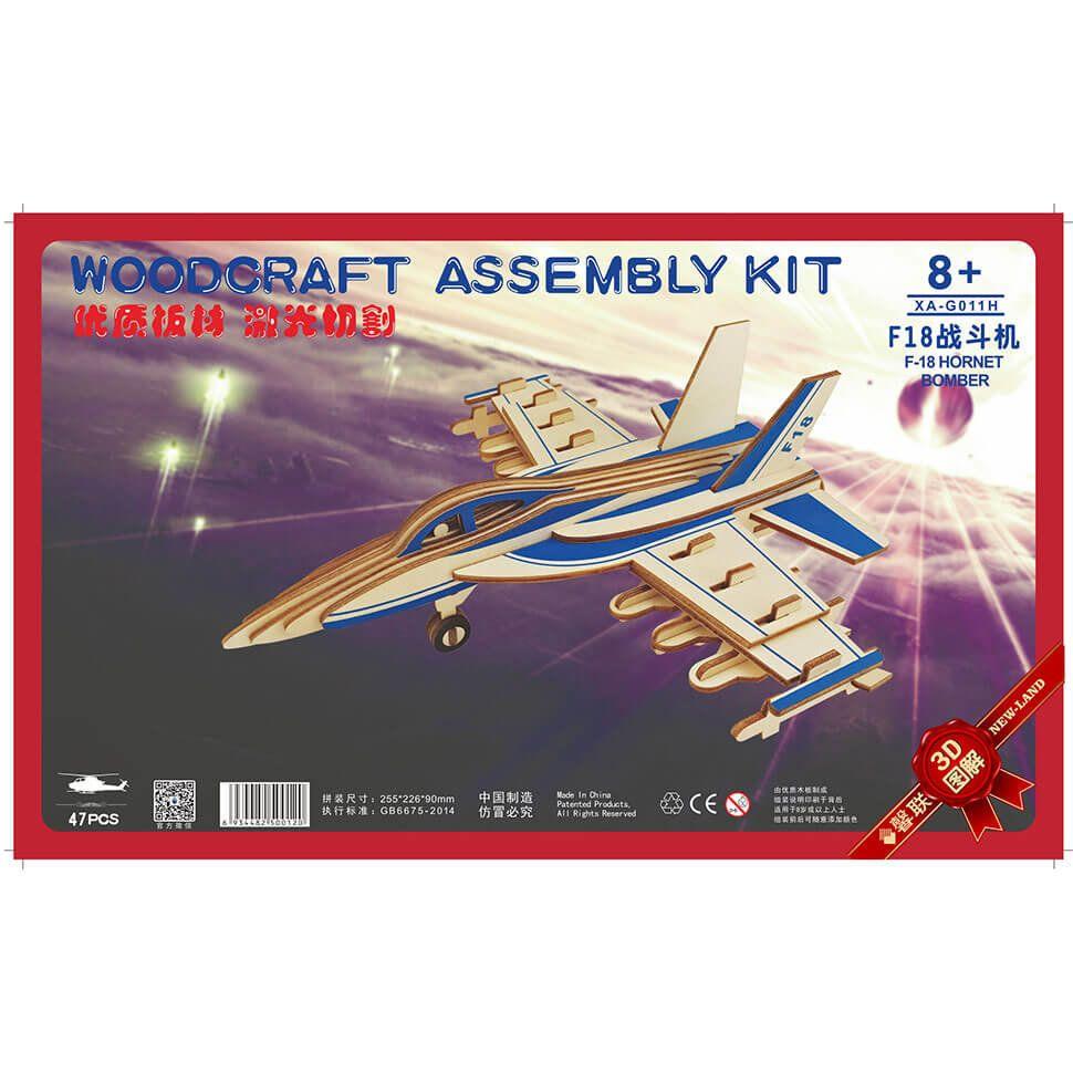 Самолет F18 деревянный 3D пазл