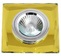 Встраиваемый светильник Degran FT 848-2