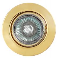 Встраиваемый светильник Degran FT 9222