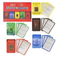 """Викторина Carpe Diem """"Игры разума"""", 100 карточек (арт. И-1137)"""