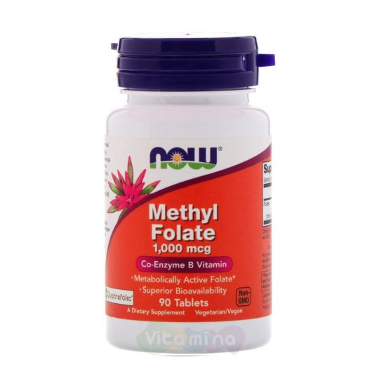 Methyl Folate (Метил Фолат), 90 табл.