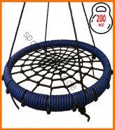 """Подвесные качели """"гнездо"""" диаметром 100 см KIDGARDEN"""