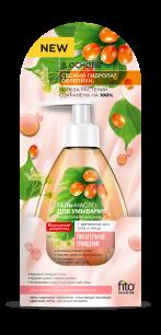 Гель-масло для умывания серии «Народные рецепты» на цветочном бальзаме 170 мл