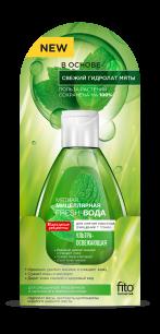 Мицеллярная Fresh-вода для умывания и снятия макияжа серии «Народные рецепты» мятная ультра-освежающая 170 мл