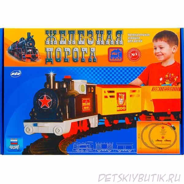 Игра - Железная дорога №1