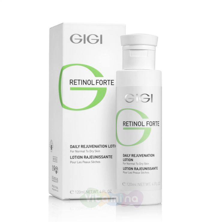 GiGi Лосьон для нормальной и сухой кожи Retinol Forte Daily  Rejuvenation Lotion